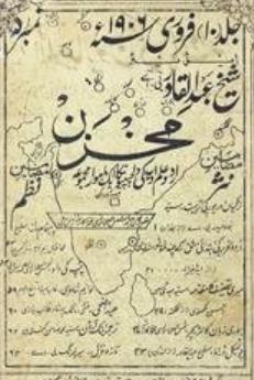 Makhzan