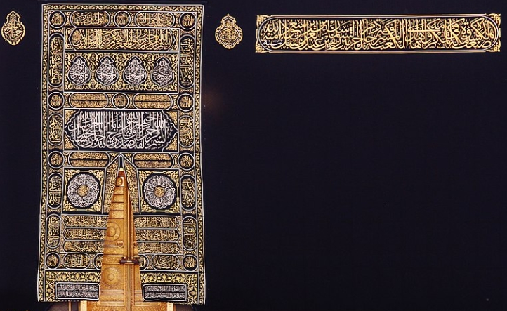 cover of Kaaba