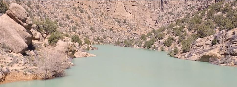 Wali Tangi Dam