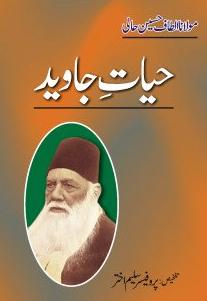 Hayat-e-Jawaid